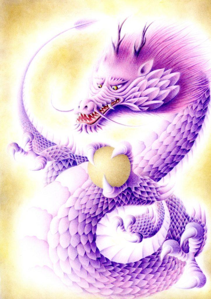 色鉛筆で描いた紫色の龍の絵