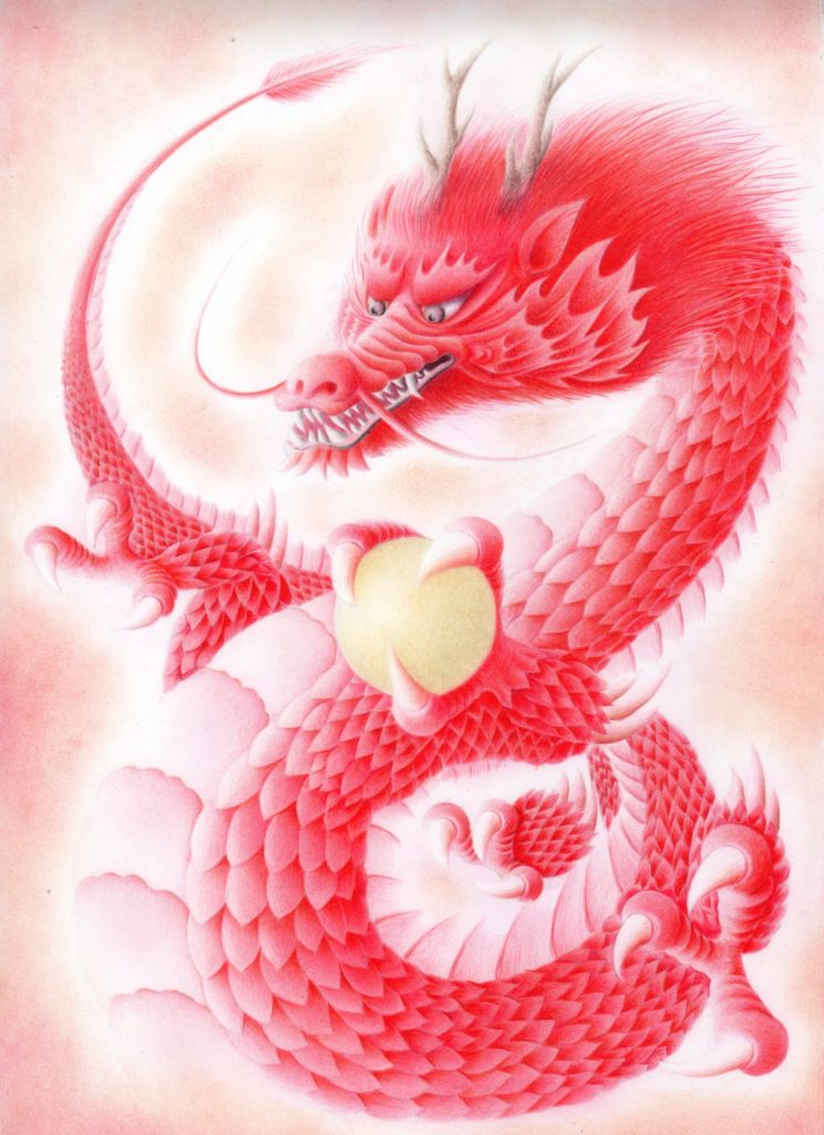 色鉛筆で描いた赤い龍の絵