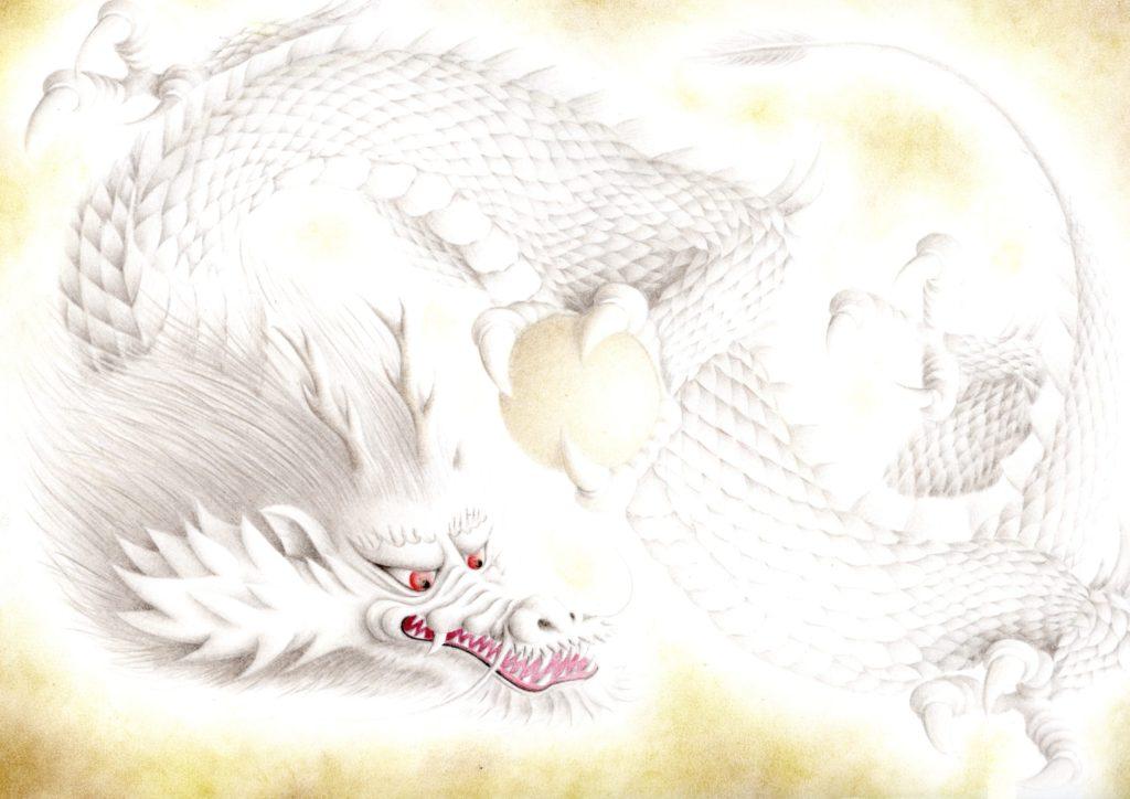 色鉛筆で描いた白い龍の絵