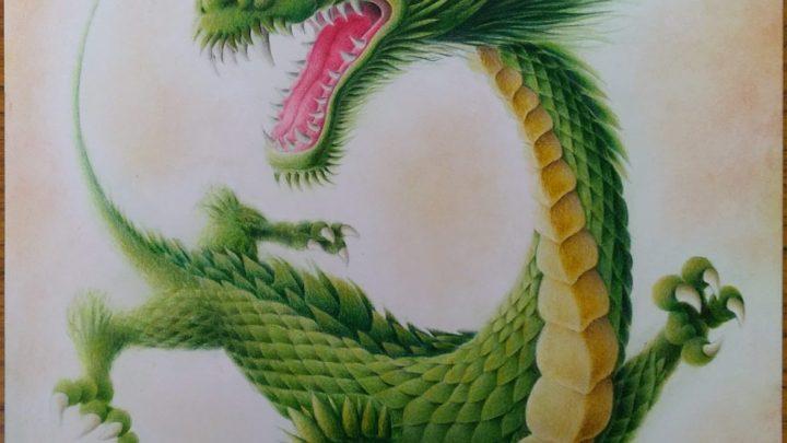 色鉛筆で描いた龍の絵